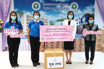 Jungceylon donated 1 million Baht and PPE suit to Patong Hospital.